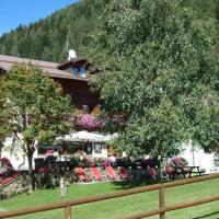 Hotel Biancaneve - (4)
