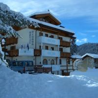Hotel Gianna - (3)