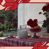 Il giardino delle rose - (5)