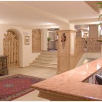 Park Hotel Folgarida - (4)